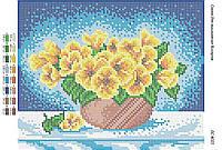 """Схема для полной зашивки бисером """"Натюрморт Желтые Цветы"""""""