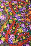 Цветочные бусы 1797-5, павлопосадский платок шерстяной  с шелковой бахромой, фото 10