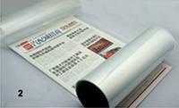 Защитная для фар и кузова: прозрачная - Рулон 10 метров.