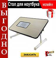 Стол для Ноутбука A8