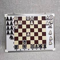 Магнитный шахматный набор