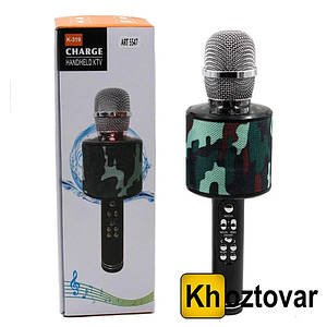 Мікрофон Karaoke DM UBL K319
