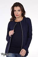 Жакет для вагітних Elymira CR-25.011, синій розмір 44