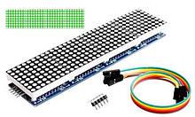 Матричний модуль 8х8 на MAX7219 для Arduino, 4 в 1, зелений