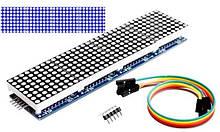 Матричний модуль 8х8 на MAX7219 для Arduino, 4 в 1, синій