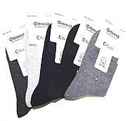 Носки стрейч мужские А510 (в упаковке 10 пар)