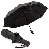 Зонт мужской складной полуавтомат Parachase черный, антиветер