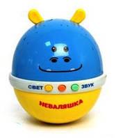 Детский музыкальный проектор-неваляшка Star Baby 6339