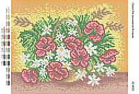 """Схема для полной зашивки бисером """"Натюрморт Полевые цветы"""""""