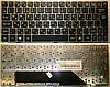 Клавиатура для ноутбука MSI U160 U160DX U135 U135DX L1350 (русская раскладка, с бронзовой рамкой)