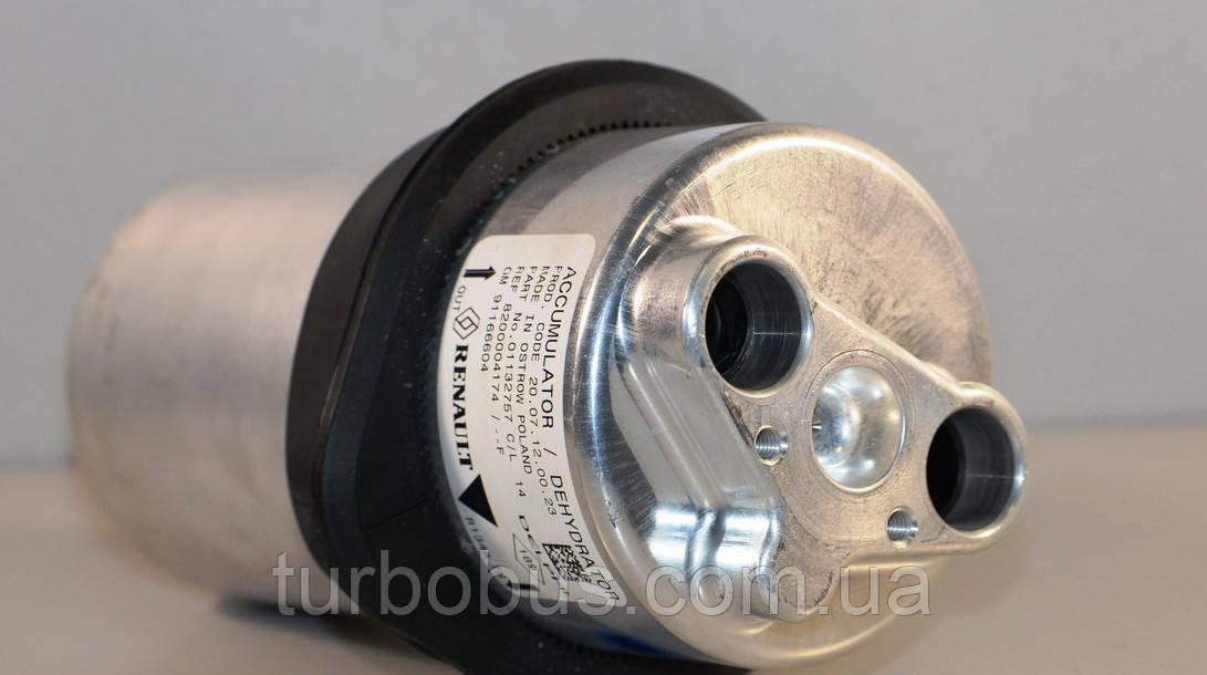 Осушитель кондиционера (Ø 20,6) на Рено Трафик II 1.9dCi + 2.5dCi (135 л.с.) - Opel (оригинал) 4408038