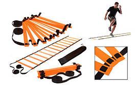 Координационная лестница дорожка для тренировки скорости 6м (12 перекладин) C-4606 Оранжевый