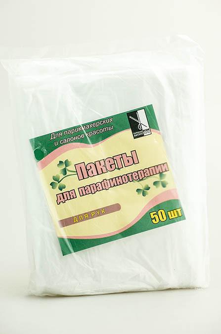 Accessories Пакети для парафінотерапії для РУК, 20 шт