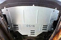 Защита картера Renault Master 2010- V-всі,двигун, КПП, радіатор ( Рено Мастер) (Kolchuga)
