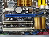 Материнская плата Asus P5KPL-AM EPU (сокет 775, G31, Intel video, Core2 Quad), фото 2