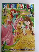 Колибри Раскраска РБ/принцессы Дисней, фото 1