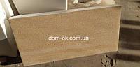 Фасадные термопанели Антик  на основе мраморной крошки , на пенопласте 100 мм