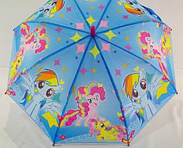 Зонт трость детский для девочек полуавтомат Rainproof рисунком «Май Литл Пони» на 5-8 лет (1114086047), фото 2