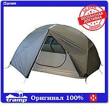 Палатка двухместная Tramp Cloud 2 Si TRT-092, светло-серая