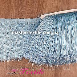 Бахрома с пайетками 15 см (голубая)