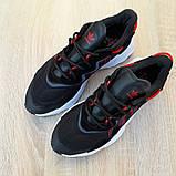 Мужские Кросcовки Adidas OZWEEGO TR, фото 5