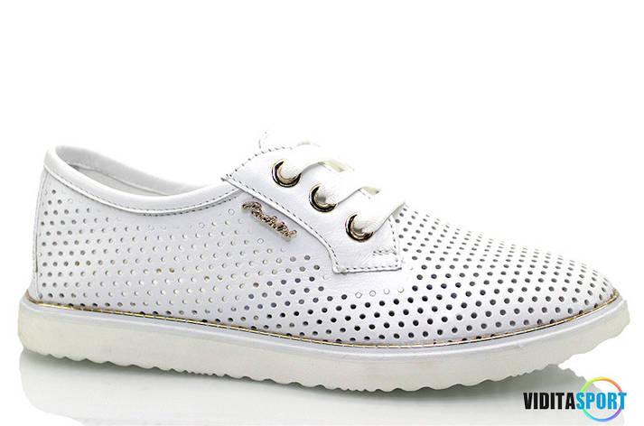 Спортивные туфли Carlo Pachini 2520-1-91, фото 2