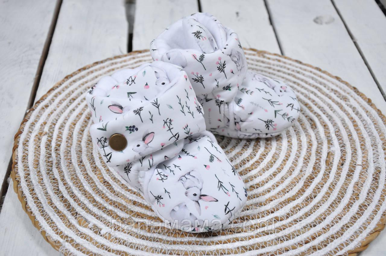 Пинетки-сапожки, Кролики