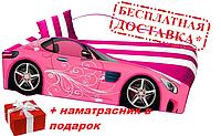 Кровать машина с матрасом, (ліжко дитяче) серия Элит для девочек Узоры розовая