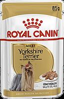 Паучи Royal Canin Yorkshire Adult 85г (в упаковке 12шт.)