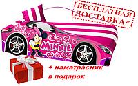 Кровать машина с матрасом, (ліжко дитяче) серия Элит для девочек Минни Маус DISNEY розовая