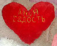 Подарок подушечка-сердце из травки на день Святого Валентина