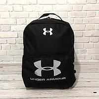 Спортивный городской рюкзак Under Armour. Черный