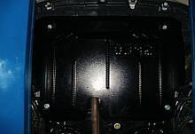 Защита картера Toyota Yaris III 2011- V-всі,двигун, КПП, радіатор (Тойота Ярис 3) (Kolchuga)