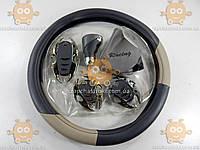 Тюнинг салона ВАЗ 2101 - 2107 и другие Серый цвет (обмотка руля, накладки педали, чехол и ручка кпп) (пр-во KING) KSK-8138 AU