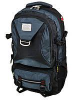 Рюкзак туристический городской нейлон Royal Mountain 7916 черный с синим 32*60*20 см