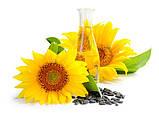 Журнальный стол Бочка Sunflower стеклянный, фото 3