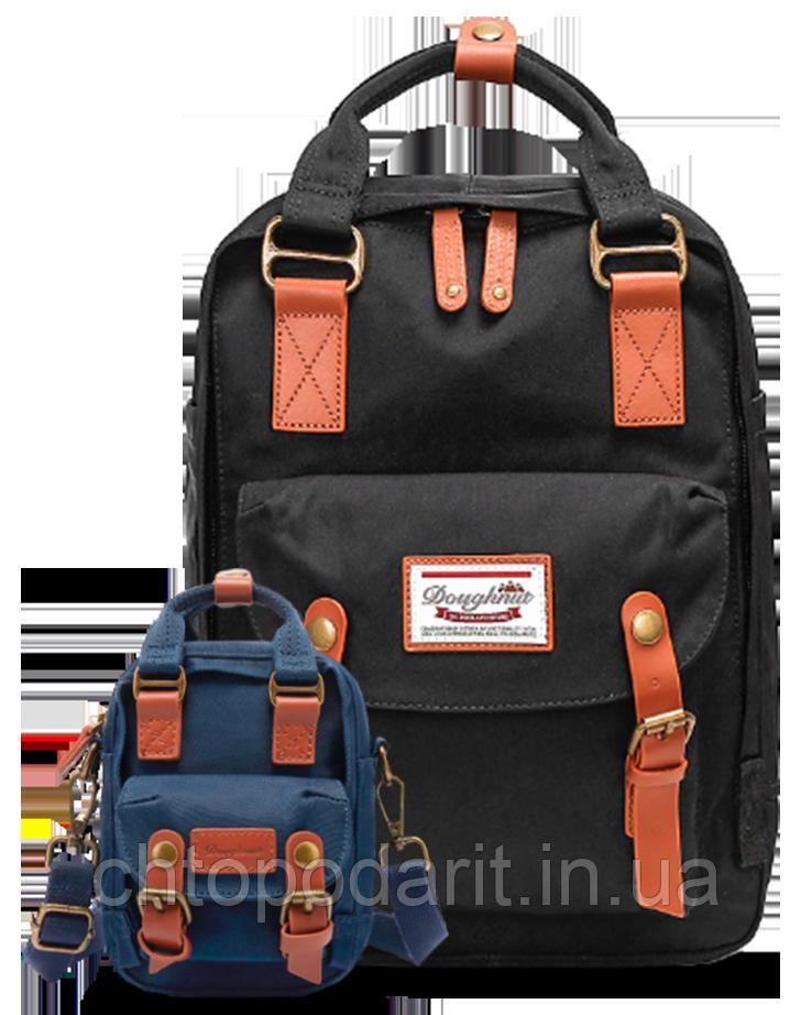 Рюкзак Doughnut чёрный + сумочка Doughnut в подарок Код 10-6214