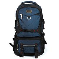 Рюкзак туристический городской нейлон Royal Mountain 7913 черный с синим  32*60*20 см