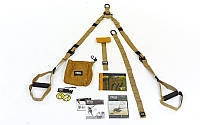 TRX Петлі підвісні тренувальні Pack Force T2 (опції.петлі, сумка, хакі)