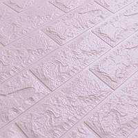 Декоративная 3Д-панель стеновая Светло-фиолетовый Кирпич (самоклеющиеся 3d панели для стен) 700x770x7 мм
