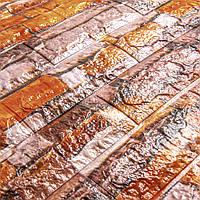 Декоративная 3Д-панель стеновая Кирпич Песчаник (песок самоклеющиеся 3d панели для стен оригинал) 700x770x7 мм