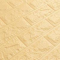 Декоративна 3Д-панель стінова Бежевий Цегла (самоклеючі 3d панелі для стін оригінал) 700x770x5 мм
