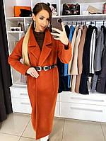 Женское шерстяное пальто с поясом  от 42 до 48 размера РАЗНЫЕ ЦВЕТА
