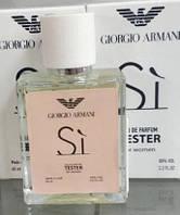 Giorgio Armani Si TESTER 60ml