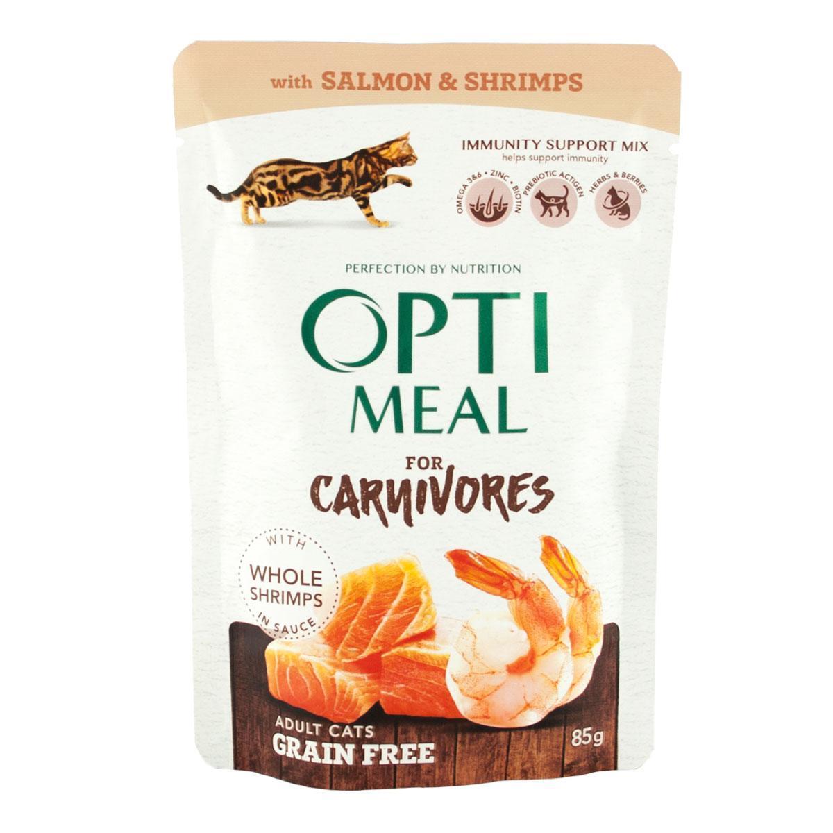 Вологий беззерновой корм для кішок Optimeal з лососем і креветками блок 85 г*12 шт.