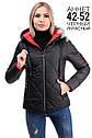 Демисезонная женская, молодежная куртка Аннет Размеры 42- 52, фото 4