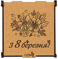 """Оригинальный подарок на 8 марта. Подарочный набор чая """"З 8 березня"""" (Букет)"""