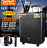 Колонка акумуляторна QX 1062