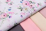 "Лоскут ткани ""Цвет яблони и васильки"" на белом фоне (2423), размер 48*80 см, фото 7"
