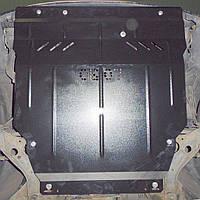 Защита двигателя Mazda 323 BJ  1998-2003 V-1,5; АКПП/МКПП двигун, КПП, радіатор
